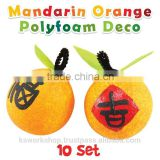 Felt & Polyfoam 2-Piece Mandarin Orange Pack of 10