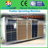 Agriculture seed fodder planting & sprouting machine from bean processing machinery