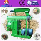 How to buy the good quality Ring die Horse and Cattle feed pellet making machine (mob:0086 13603989150)
