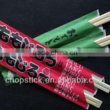 personalized paper cover disposable wood chopsticks Twins Nanchang