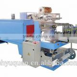 YQ-800D Automatic Cuff Type Bottle Shrink Wrapping Machine