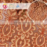 wholesale cheap 3d flower embroidery cotton lace curtain fabric for sale made in alibaba website