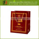 OEM Latest Professional Supplier Wax Coated Paper Bag Food