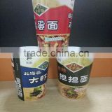 biodegradable customized high quality double wall wholesale disposable plastic paper paper cup                                                                                                         Supplier's Choice