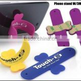 whosale 3d animal mobile phone security stand,silicone phone stand,silicone mobile phone stand