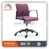 CM-B32BS nylon frame nylon base cover with staineless steel leather seat and back office chair
