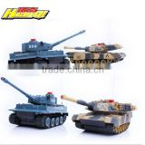 Infrared rc panzer tank huanqi Tank (Twin Pack)RC Battle Tank RC 508 Tank