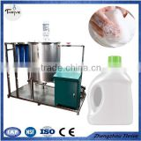 Small invest hair shampoo making machine with factory price                                                                         Quality Choice