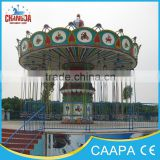 2015 new products!China fun equipment flying chair/Amusement park equipment rides flying chair/Amusement rides swing carousel