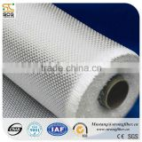 E-glass fiberglass woven roving woven fabrics fiberglass tape PTFE coated fabrics and colored electroplating fabric