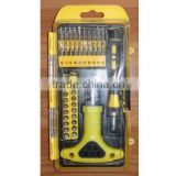 42pcs computer / mobile/ cell phone Repair screwdriver set
