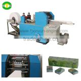 Offering automatic mini pocket tissue folding machine price