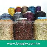 (X-125) multi colors long hair metallic lurex feather yarn for knitwear, sweater