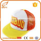 yellow promo mesh fabric sports foam and mesh kids trucker cap