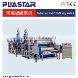 LLDPE extruder machine plastic recycling