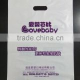 Plastic HDPE Die Cut Bag For Baby Commodity Shopping