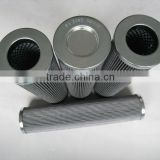 oil filter filtration pressure filter cartridge engine components