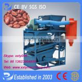 Tianyu HYL-3 dustless cocoa bean cleaning machine for moldy granule accept Paypal