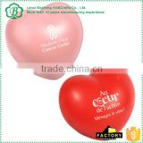 LOVE HEART SHAPED ANTI-STRESS RELIEVER BALL STRESSBALL RELIEF ADHD ARTHRITIS with logo