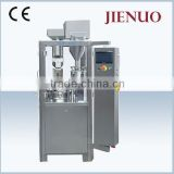 NJP-1200/800/600/400/200 High speed automatic hard gelatin capsule filling machine parts counting
