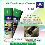 air conditioner cleaner spray car