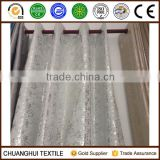 2015 new product stone pattern shiny dimout fabric for curtain
