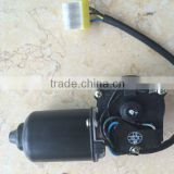 Spare parts John deere -8 spare windshield wiper motors ,24V wiper motor