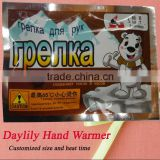 Daylily Hand Warmer - Safe Natural Odorless Air-Activated - Pocket hot pack Winter warmer