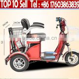 three wheel motorcycle handicapped cart, handicapped bike, handicapped electric scooter
