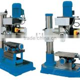 Drilling & Milling Machine/Milling machine/drilling and milling machine/drilling & milling machine