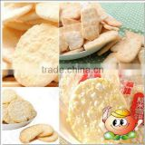 Nutritional hot sale rice cracker