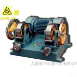 Double-End Grinding Machine