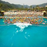Water Park Wave Pool Design China Manufacturer and Builder