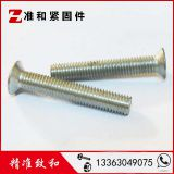 Origin Supply 10.9 Level Plating Color Zinc Hexagonal Surface Flange Head Bolt Frances Specifications Complete Spot