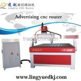 lingyue fast speed xyz ball screw cnc router machine for aluminum