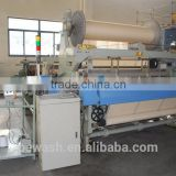 Automatic towel rapier loom good quality low price
