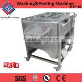 Hot Sale Industrial Efficient Factory Supply Potato Carrot Ginger Cleaning Machine