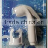 Made in China bidet shower shattaf with 1.2M PVC hose and bracket