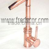 Brass Material Light copper color Bamboo Bathroom Water Tap and faucet Mixer(FSE-FCT-F0194)