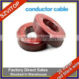 Wholesale 20 meters red black wire 22 gauge 2 conductor cable power cord monitor audio high quality