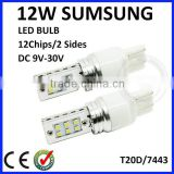 2015 popular SMD 9-30V 12W 12CHIPS SUM-SUNGS 7440 7443 t20 socket led bulb lights led brake light led bulb light