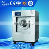 Professional laundry commercial washer extractor for hotel/ hospital/ self-service laundry spa