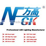 Shenzhen Soutec Lighting Co., Ltd.