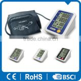 blood pressure measure device with cuff rapid diagnostic test kit
