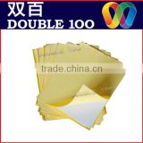 self adhesive PVC rigid card for photo album 0.3mm, 0.5mm,0.7mm China manufacturer