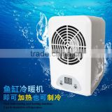 Hot sale Aquarium display mini chiller price absorption water cool chiller