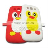 Inquiry about 3D silicon animal case for Galaxy S3