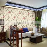 SY081405 china home decor wholesale buy brick wallpaper
