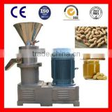 good quality commercial peanut butter machine/high capacity commercial peanut butter machine