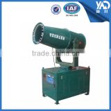Coal ash Suppression Systems water with Silencer For china supplier